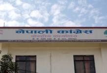 himal_dainik_sherbahadur_deuba